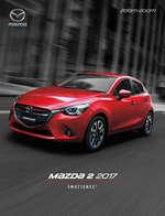 Ofertas de Mazda, Mazda 2
