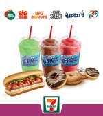 Ofertas de 7-Eleven, ¡Aprovecha las promociones!