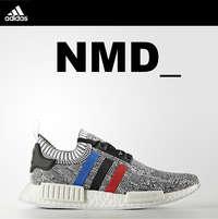 ADIDAS NMD_