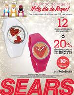 Ofertas de Sears, Es tiempo de regalar