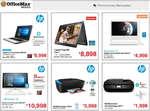 Ofertas de Office Max, Promociones Mensuales- Diciembre