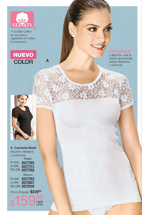 Camisetas interiores en Tierra Nueva - Catálogos 0476eb0b0e6f
