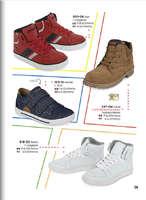 Ofertas de Cklass, Colección Calzado Kids & Teens