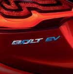 Ofertas de Chevrolet, Bolt EV 2020